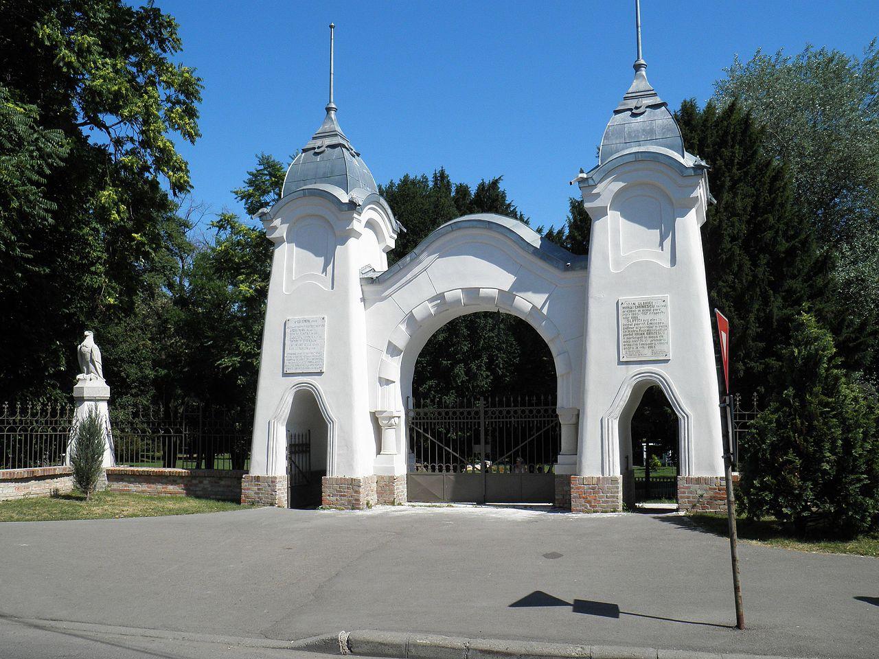 Queen Mary Park Auditorium